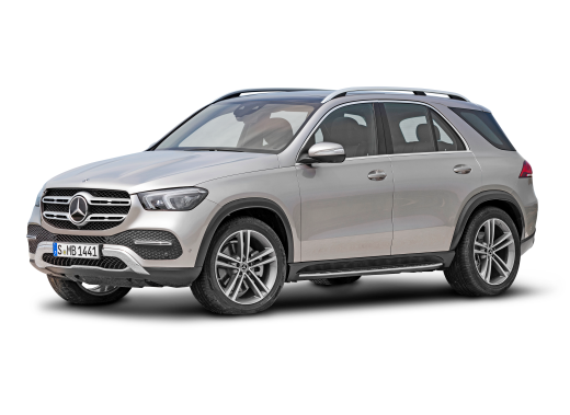 2020 Mercedes-Benz GLE Reviews, Ratings, Prices - Consumer ...