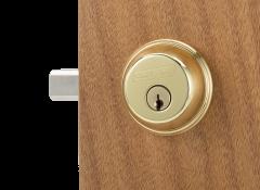Medeco Maxum 11 603 Door Lock Consumer Reports