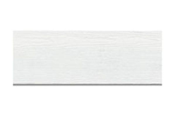 James Hardie HardiePlank Select Cedarmill (primed) siding