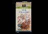 365 Everyday Value Organic (Whole Foods) thumbnail