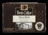 Peet's Coffee House Blend thumbnail