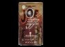 Trader Joe's Joe thumbnail