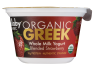 Wallaby Organic Aussie Greek Whole Milk Yogurt Strawberry thumbnail