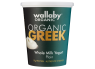 Wallaby Organic Aussie Smooth Plain Whole Milk Greek Yogurt thumbnail