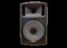 BeFree Sound Dual 12 (BFS-4600) thumbnail