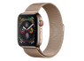 Apple Watch Series 4 (40mm) Stainless Steel case GPS + Cellular thumbnail