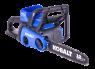 Kobalt (Lowe's) KCS 120-07 thumbnail